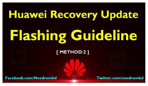 Huawei Recovery Update