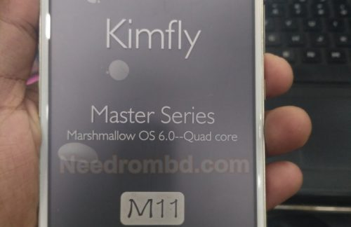 Huawei Kimfly M11 Firmware Without Password | Needrombd