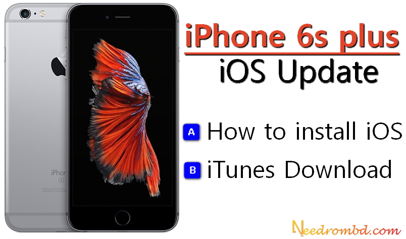 iphone 6s update iphone 6s plus ios 11 2 2 update 15c202 needrombd 2293