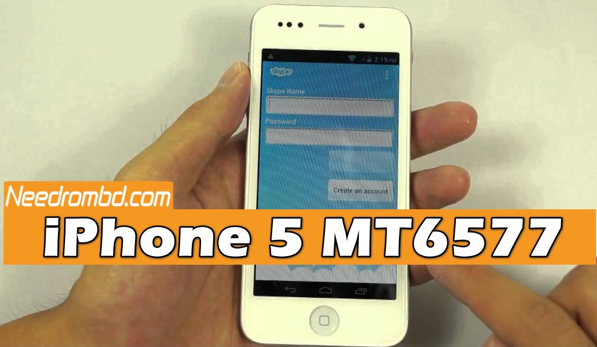 iPhone 5 MT6577