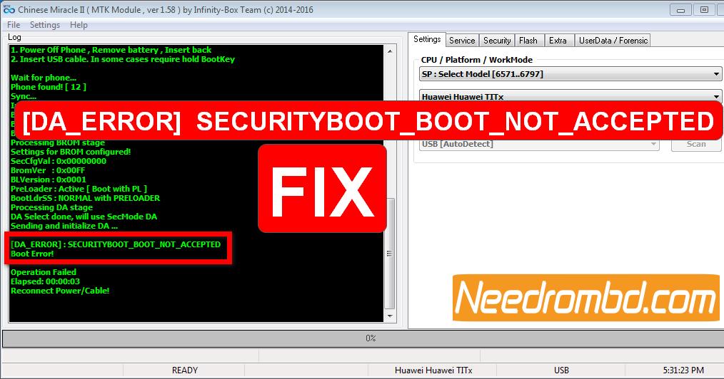 CM2 Boot Error Fix File Free Download   Needrombd