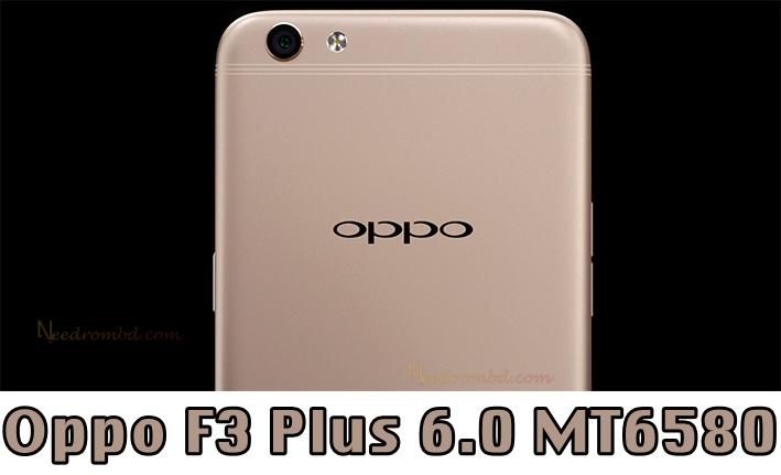 [Image: Oppo-F3-Plus-MT6580-Rom.jpg]