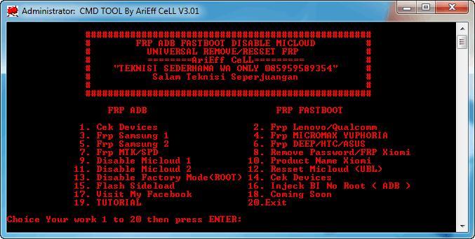 CMD Tool v3.01