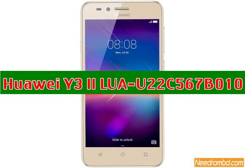 LUA-U22C567B010
