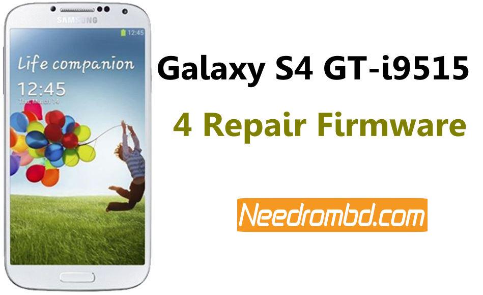 Samsung I9515 4 Firmware