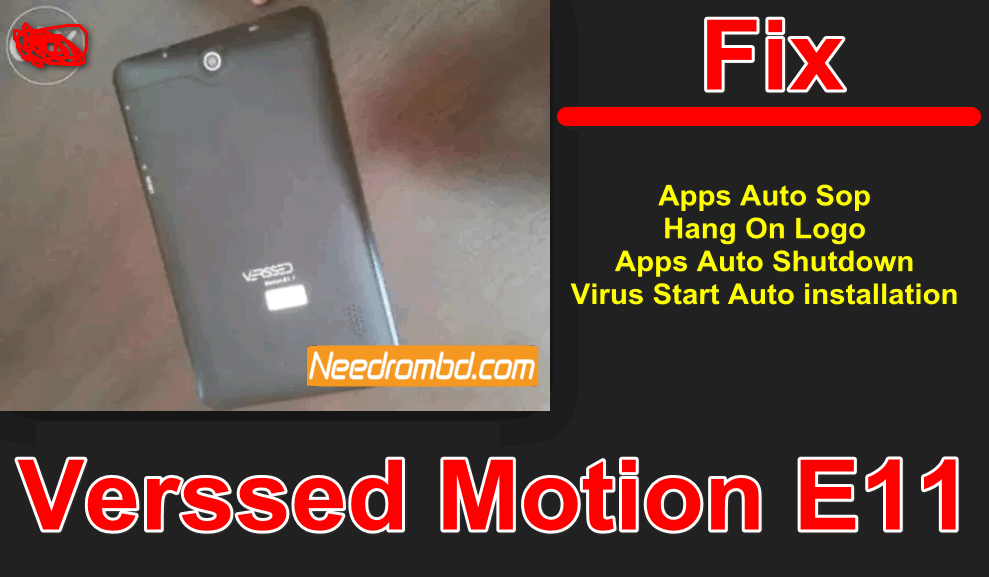 Verssed Motion E11 Firmware