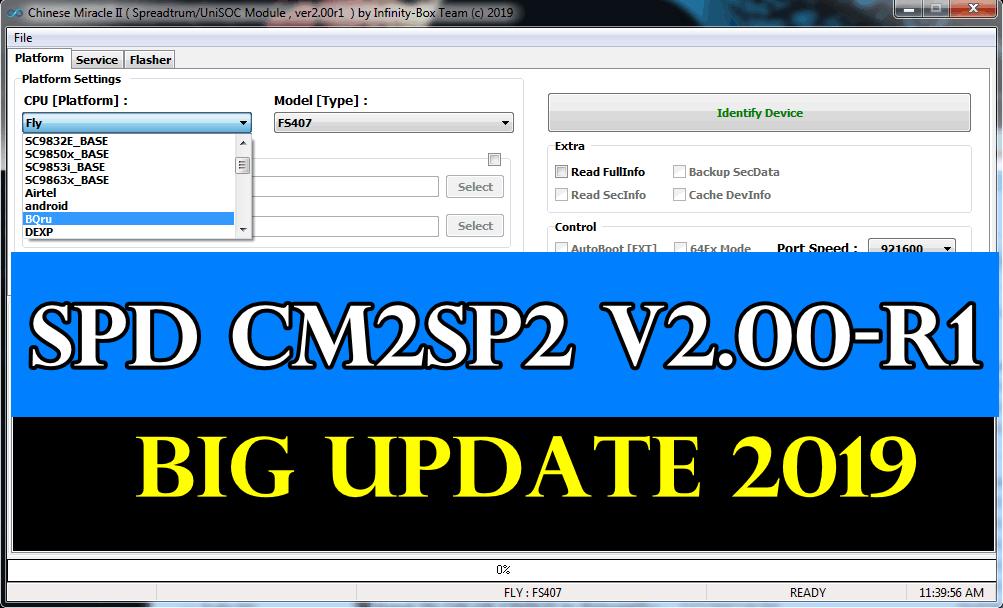 CM2SP2 v2.00-r1