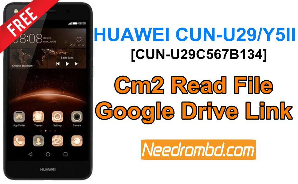 Huawei Y5II Firmware